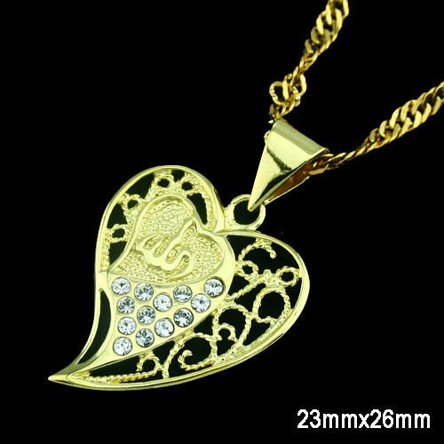 Fashion 24k Gold Plated Allah Heart Pendant & Necklace ! Islam Gift & Jewel