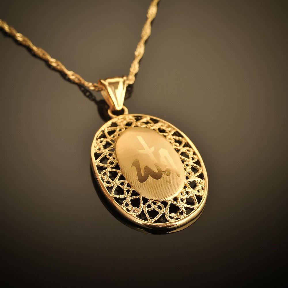Fashion 18k gold plated allah islamic Pendant & Necklace ! Islam Gift & Jewelry