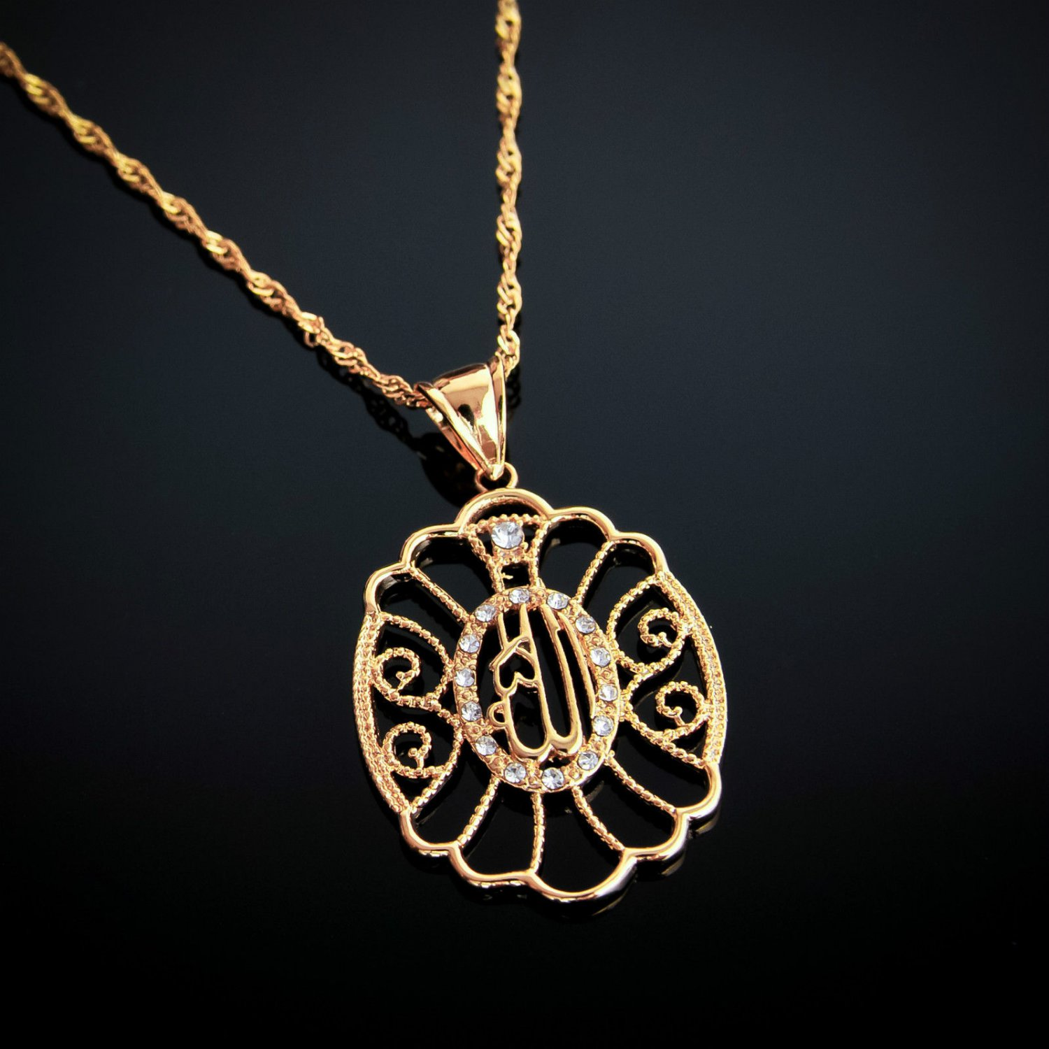18k gold plated Allah Islamic pendant and necklace ! Arab Islam Jewelry & Gift