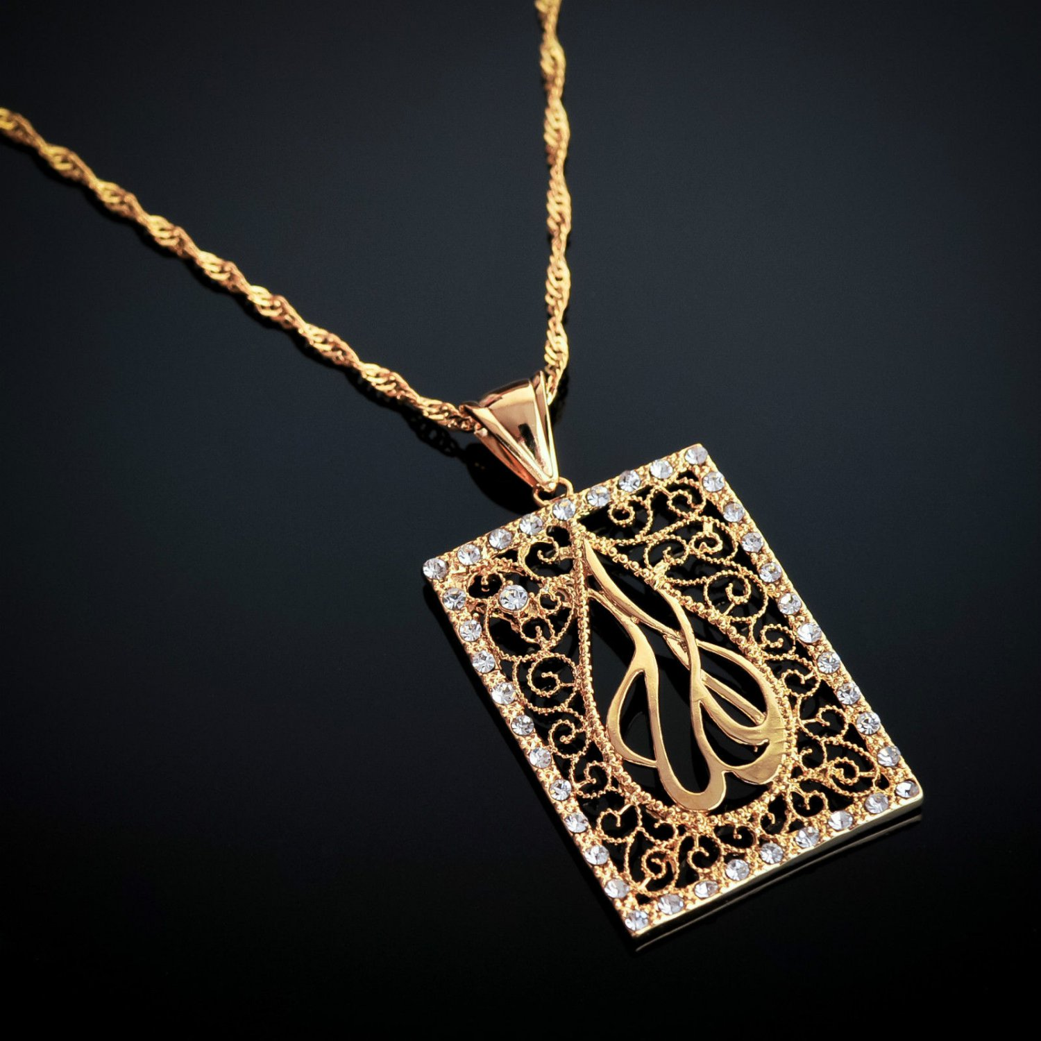 18k gold plated Allah Islamic pendant and necklace ! Islam Jewelry Gift & Love