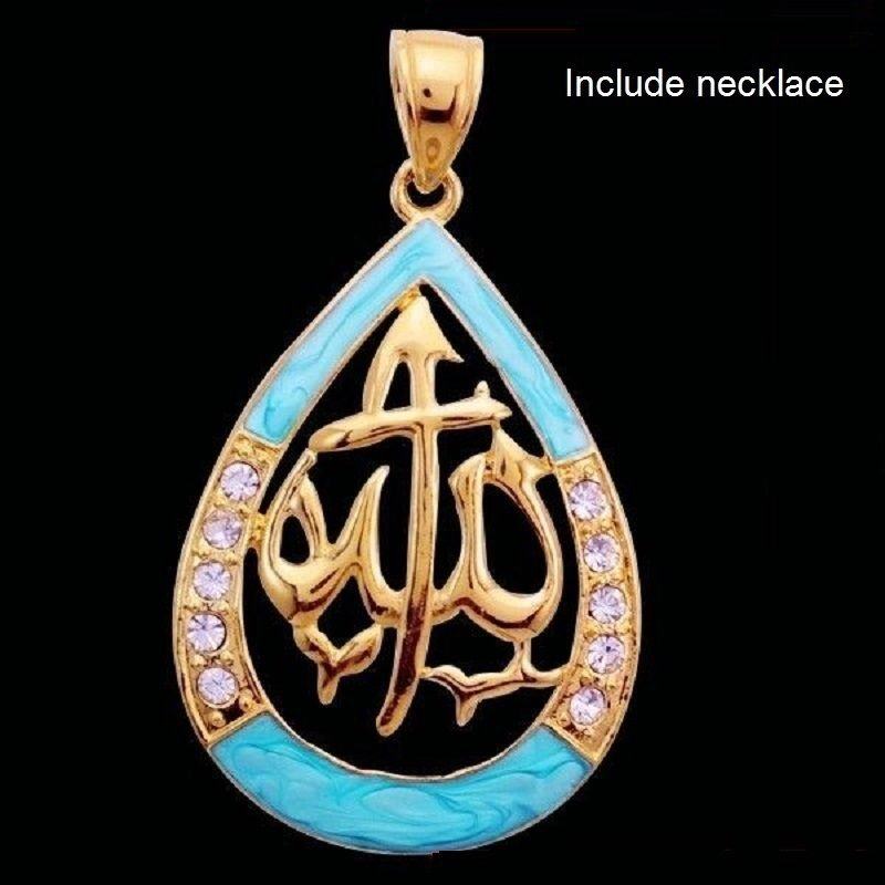 Fashion 18k gold plated allah design pendant & necklace ! Islam Gift & Jewelry