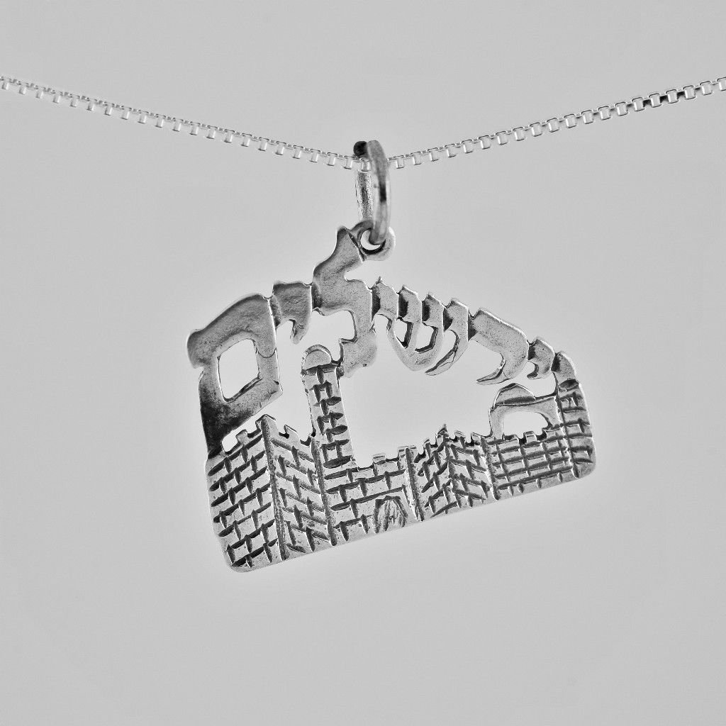 Silver pendant & necklace of the wall of Jerusalem and Jerusalem word in Hebrew