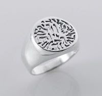 Solid sterling silver 925 ring hebrew write Shema Israel Your God Is One sz 7.5
