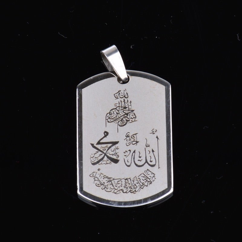 Women Men's Stainless Steel Gold Round Islam Allah Muslim Quran Pendant Necklace