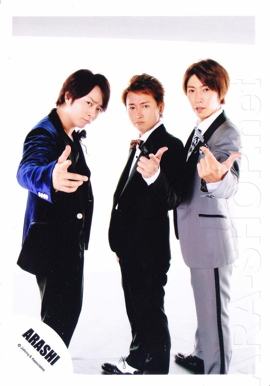 ARASHI - Johnny's Shop Photo #196