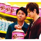 ARASHI - OHNO & JUN - Johnny's Shop Photo #009