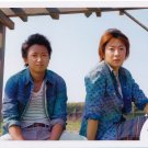 ARASHI - OHNO & AIBA - Johnny's Shop Photo #002