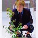 ARASHI - OHNO SATOSHI - Johnny's Shop Photo #110