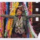 ARASHI - OHNO SATOSHI - Johnny's Shop Photo #112