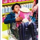 ARASHI - OHNO SATOSHI - Johnny's Shop Photo #120