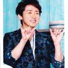 ARASHI - OHNO SATOSHI - Johnny's Shop Photo #125