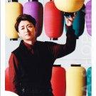 ARASHI - OHNO SATOSHI - Johnny's Shop Photo #131