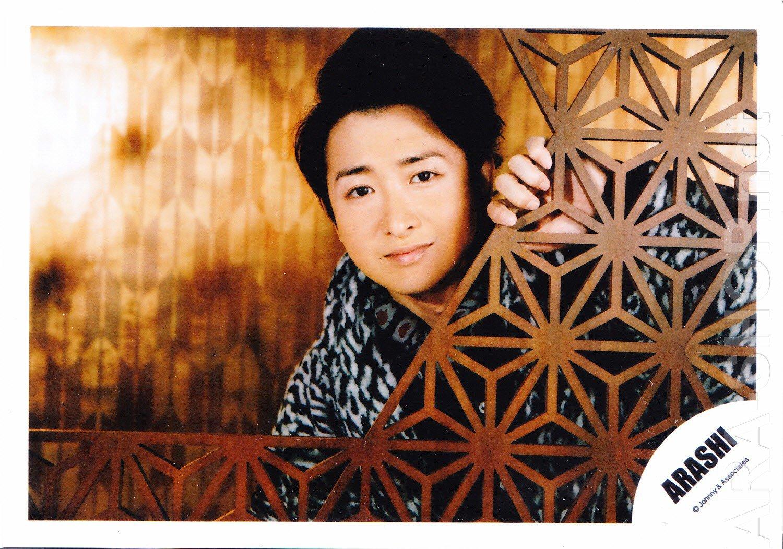 ARASHI - OHNO SATOSHI - Johnny's Shop Photo #133