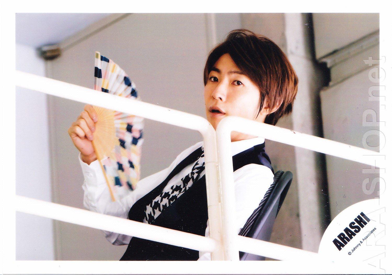 ARASHI - AIBA MASAKI - Johnny's Shop Photo #030