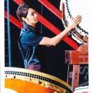 ARASHI - AIBA MASAKI - Johnny's Shop Photo #031