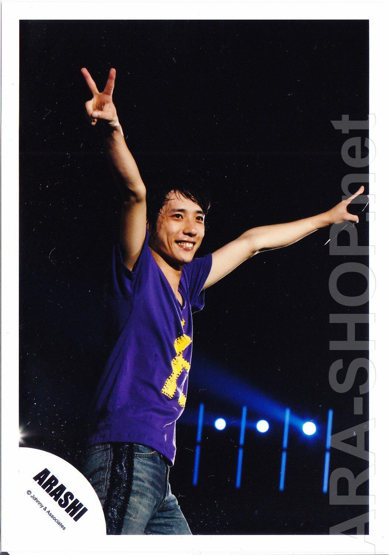 ARASHI - NINOMIYA KAZUNARI - Johnny's Shop Photo #091
