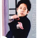 ARASHI - NINOMIYA KAZUNARI - Johnny's Shop Photo #148