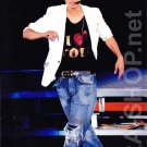 ARASHI - OHNO SATOSHI - Paparazzi Photo #023