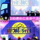 ARASHI - Clearfile - Himitsu no Arashi-chan Promotional Clearfile