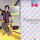 ARASHI - Clearfile - ALL THE BEST 10th Anniversary Tour - Ninomiya Kazunari