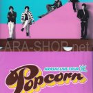 ARASHI - Clearfile - Popcorn Tour 2012-13