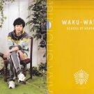 ARASHI - Clearfile - Waku Waku Gakkou 2014 - Ninomiya Kazunari