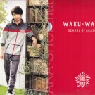 ARASHI - Clearfile - Waku Waku Gakkou 2014 - Sakurai Sho