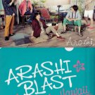 ARASHI - Clearfile - Arashi BLAST in HAWAII 15th Anniversary Ver. A