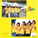ARASHI - FC Newsletter - No. 20 - 2004 October