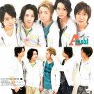 ARASHI - FC Newsletter - No. 39 - 2008 April