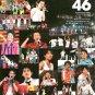 ARASHI - FC Newsletter - No. 46 - 2009 October (ANNIVERSARY ISSUE)