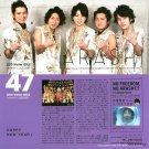 ARASHI - FC Newsletter - No. 47 - 2010 January