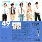 ARASHI - FC Newsletter - No. 49 - 2010 July