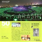 ARASHI - FC Newsletter - No. 50 - 2010 October