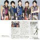 ARASHI - FC Newsletter - No. 51 - 2011 February