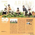 ARASHI - FC Newsletter - No. 56 - 2012 May