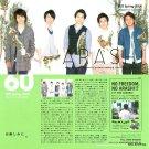ARASHI - FC Newsletter - No. 60 - 2013 May