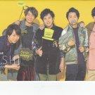 ARASHI - FC Newsletter - No. 74 - 2016 November