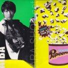 ARASHI - Clearfile - Popcorn Tour 2012-13 - Aiba Masaki