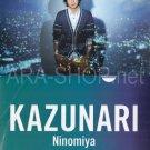 ARASHI - Clearfile - Beautiful World - Ninomiya Kazunari