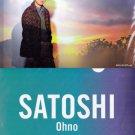 ARASHI - Clearfile - Beautiful World - Ohno Satoshi