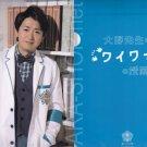 ARASHI - Clearfile - Waku Waku Gakkou 2013 - Ohno Satoshi