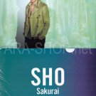 ARASHI - Clearfile - Beautiful World - Sakurai Sho