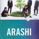 ARASHI - Clearfile - Beautiful World - Group