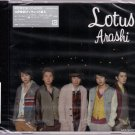 ARASHI - CD+DVD - Single - Lotus (1st Press LE Japan Ver.)