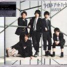 ARASHI - CD+DVD - Single - Wild at Heart (1st Press LE Japan Ver.)