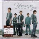 ARASHI - CD+DVD - Single - Your Eyes (1st Press LE Japan Ver.)