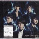 ARASHI - CD+DVD - Single - Calling x Breathless (1st Press LE Japan Ver.)
