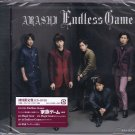 ARASHI - CD+DVD - Single - Endless Game (1st Press LE Japan Ver.)
