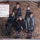 ARASHI - CD+DVD - Single - Bittersweet (1st Press LE Japan Ver.)
